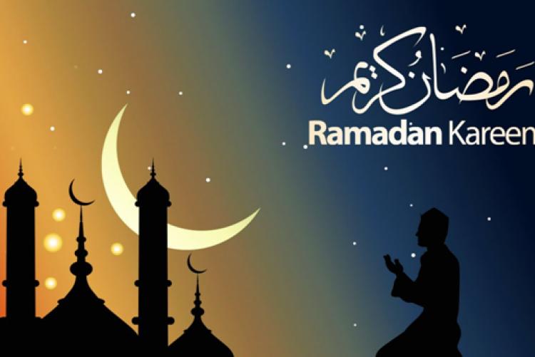Ramdan Kareem | Al Mustafa Academy